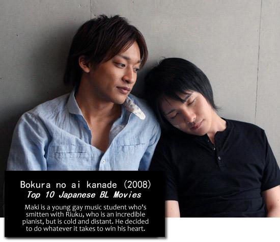 06-Bokura-no-ai-no-kanade