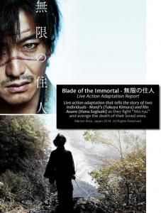 2017 Most Anticipated Japanese Movies: Blade of the Immortal (Mugen no Junin) – 無限の住人 [Takashi Miike]