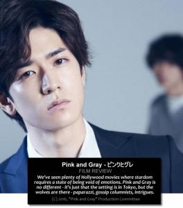 Pink and Gray (Pinku to Gure) – ピンクとグレー [Movie Review]