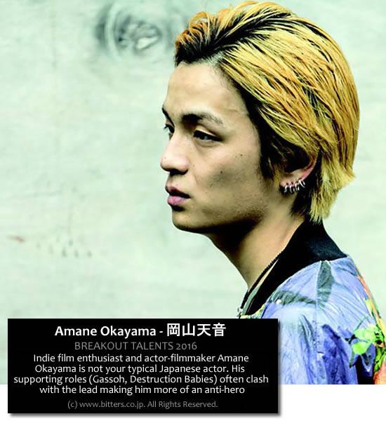 Amane Okayama - Breakout indie actor 2016