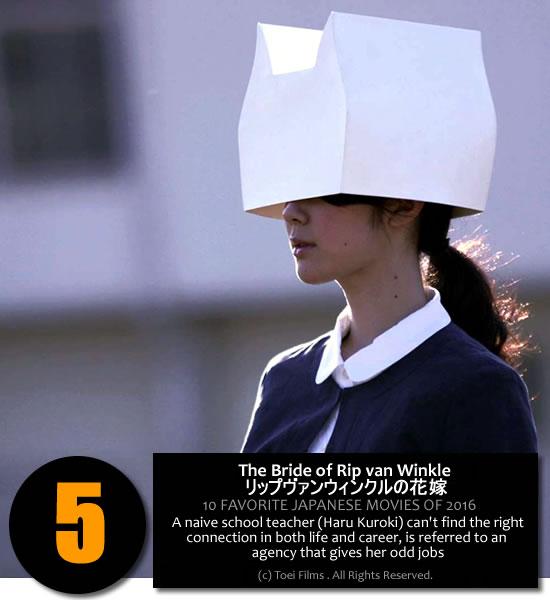Bride of Rip van Winkle - 2016 Best Japanese movies