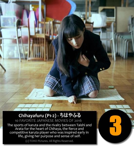 Chihayafuru - 2016 10 Best Japanese movies