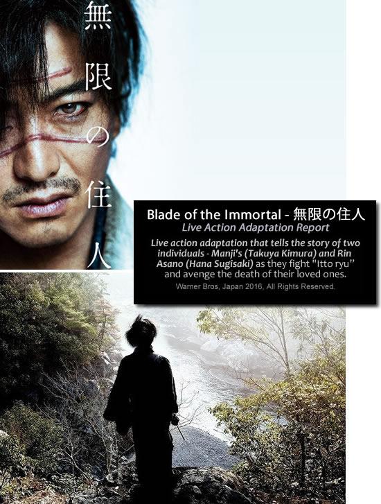 Blade of the Immortal, starring Takuya Kimura
