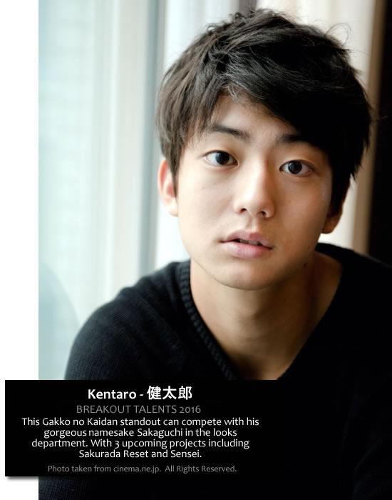 Kentaro - Breakout Japanese actor 2016