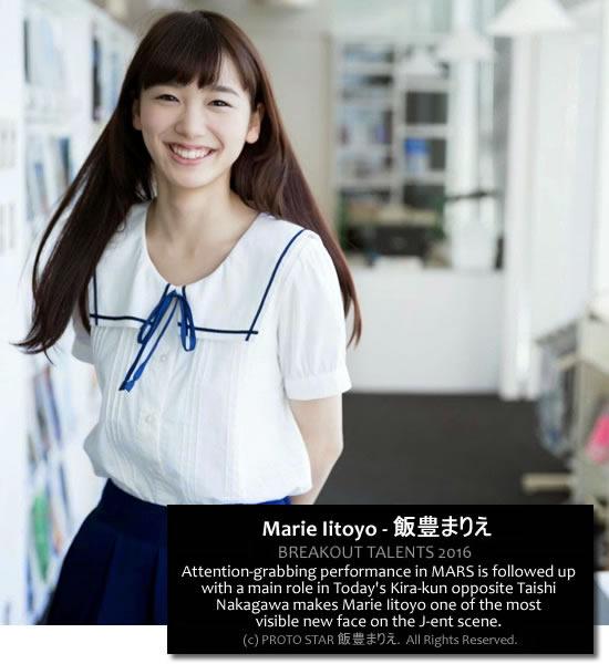 Marie Iitoyo - Breakout Japanese talent 2016