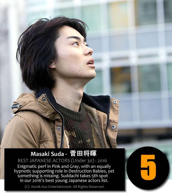 Masaki Suda - Best Actor 2016