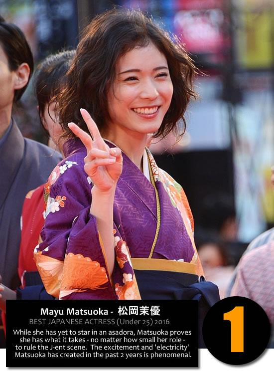 Mayu Matsuoka - Best Actress 2016 (under 25)
