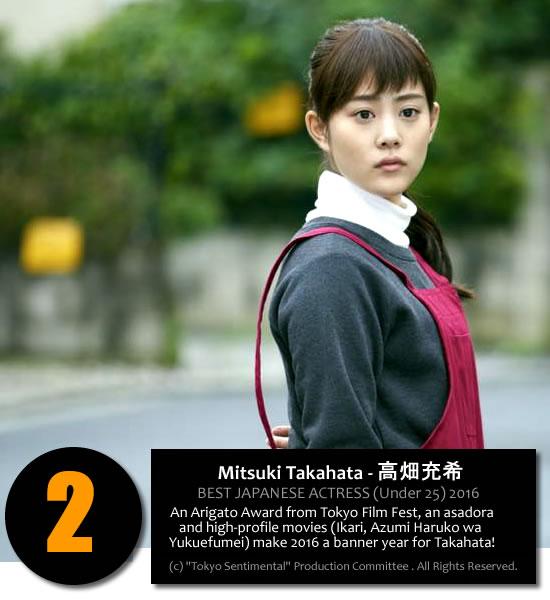 Mitsuki Takahata - Best Actress 2016 (under 25)