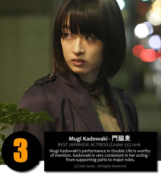 Mugi Kadowaki - Best Actress 2016 (under 25)