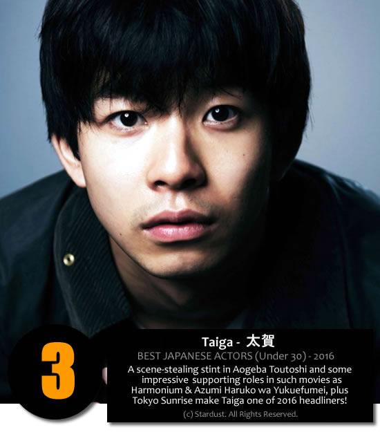Taiga - Best Actor 2016