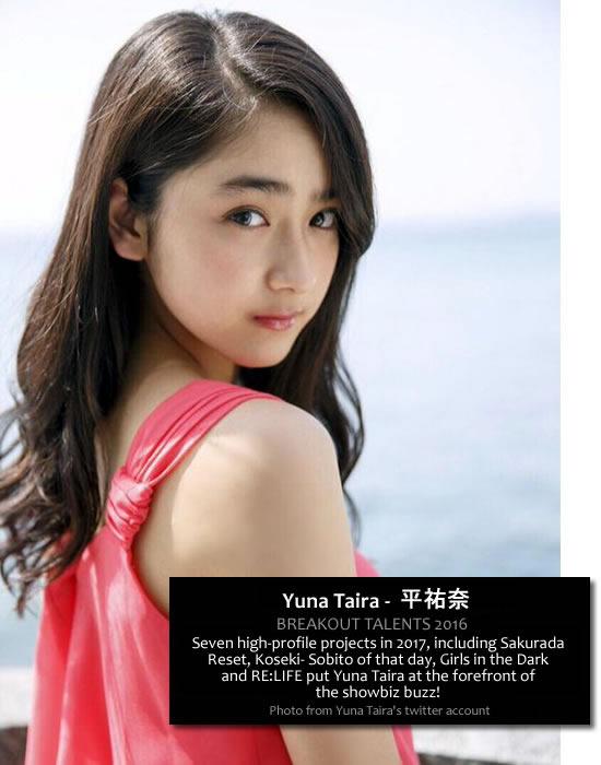 Yuna Taira - Breakout actor 2016