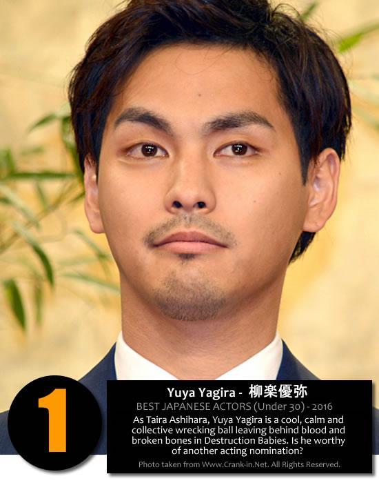 Yuya Yagira - Best Actor 2016