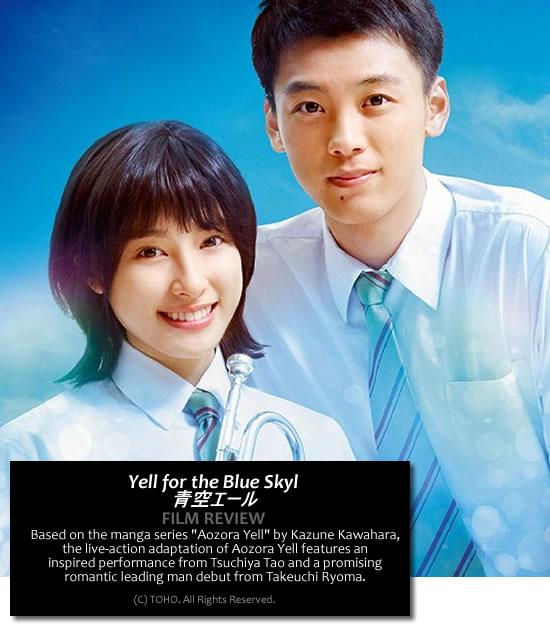 Aozora Yell Movie Review