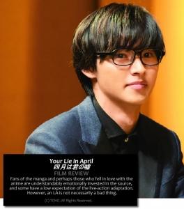 Your Lie in April (Shigatsu wa Kimi no Uso) – 四月は君の嘘 [Movie Review]