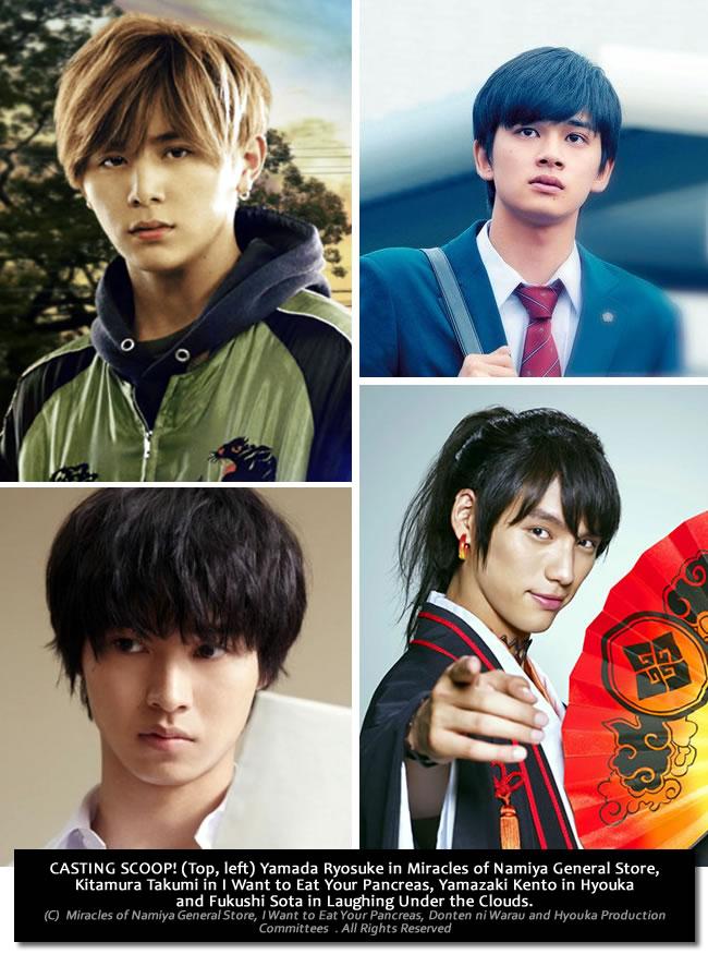 Casting Scoop - Yamada Ryosuke, Sota Fukushi, Takumi kitamura, Kento Yamazaki