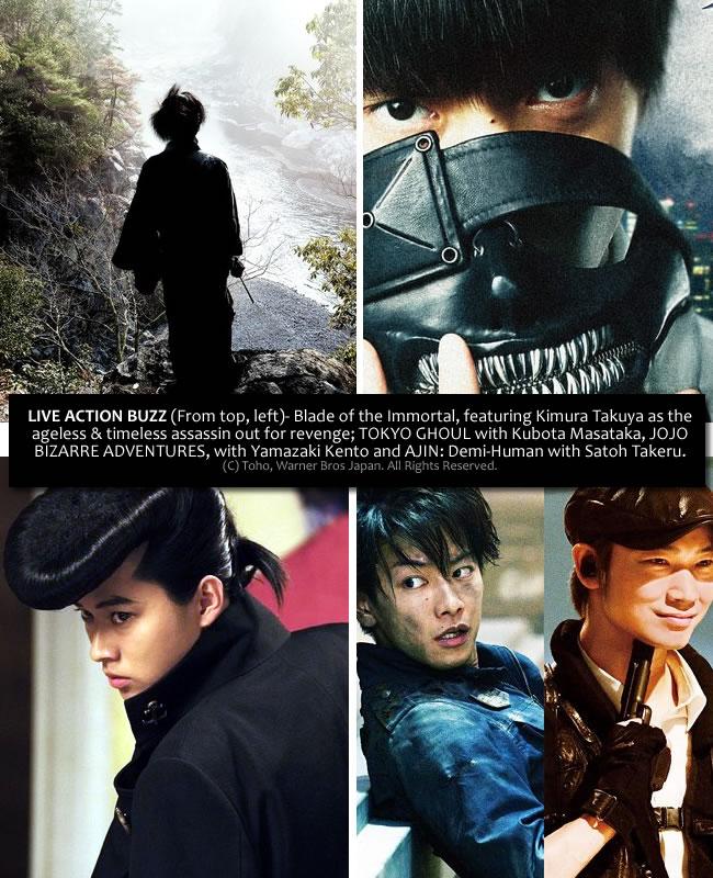 Japanese Live action films 2017