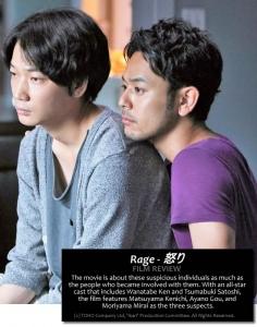 Rage (Ikari – 怒り) [Movie Review]