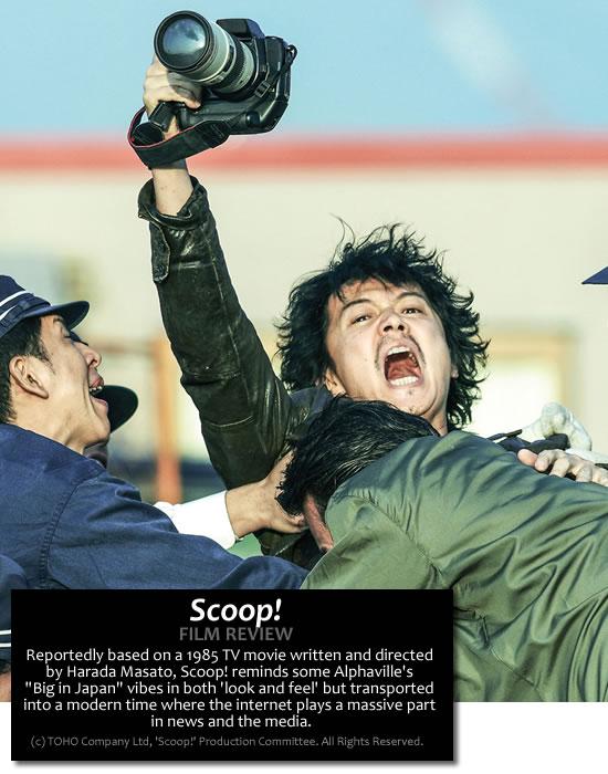 Movie Review - Scoop!