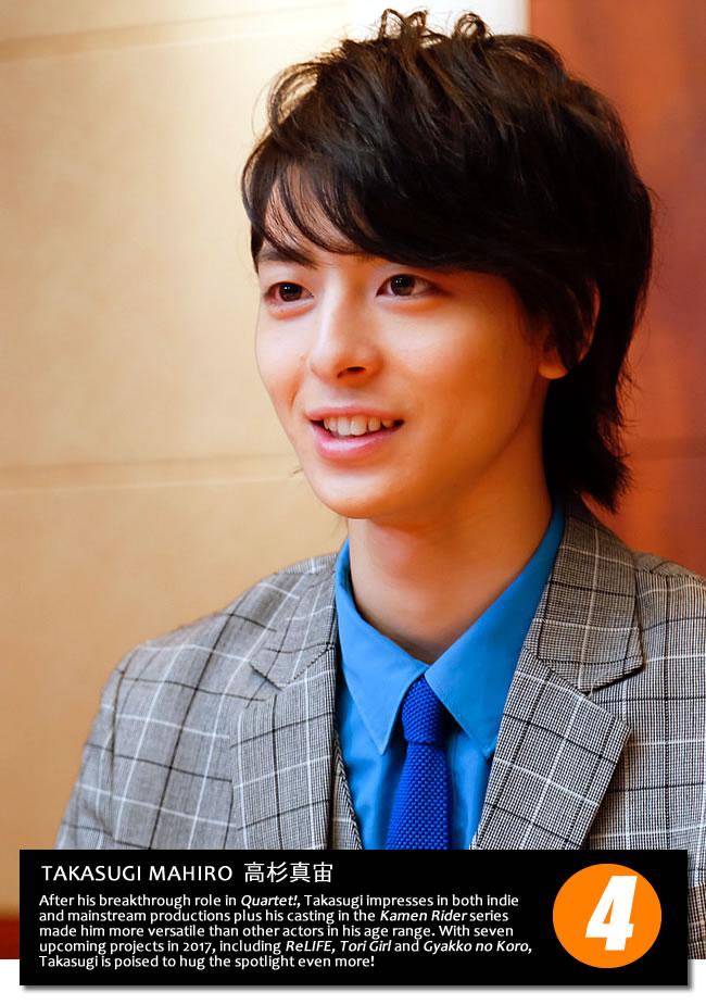 Takasugi Mahiro