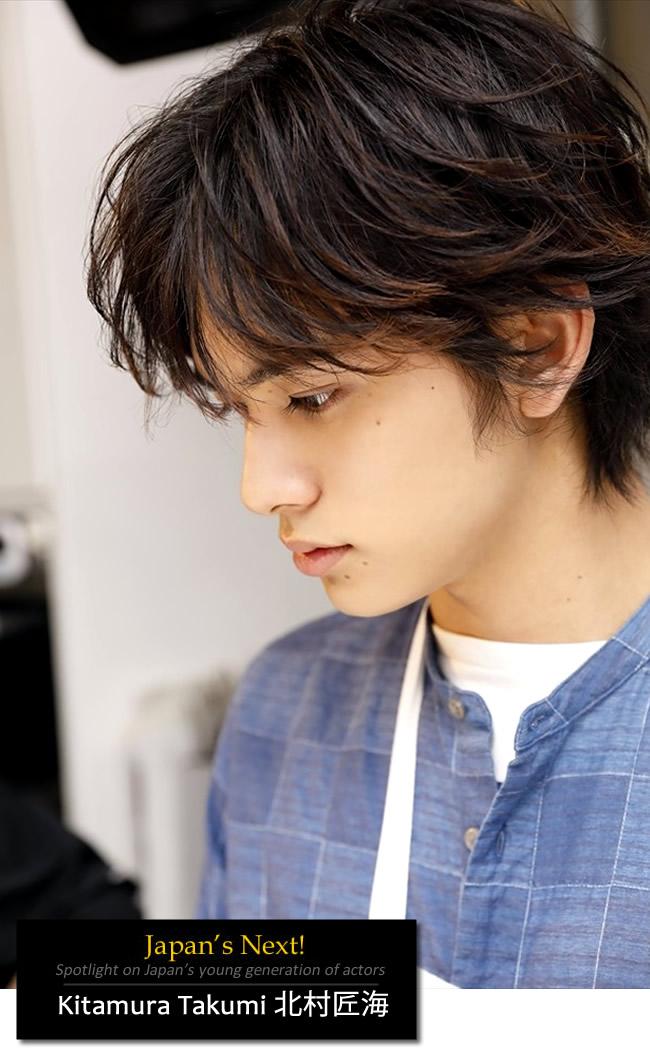 Kitamura Takumi