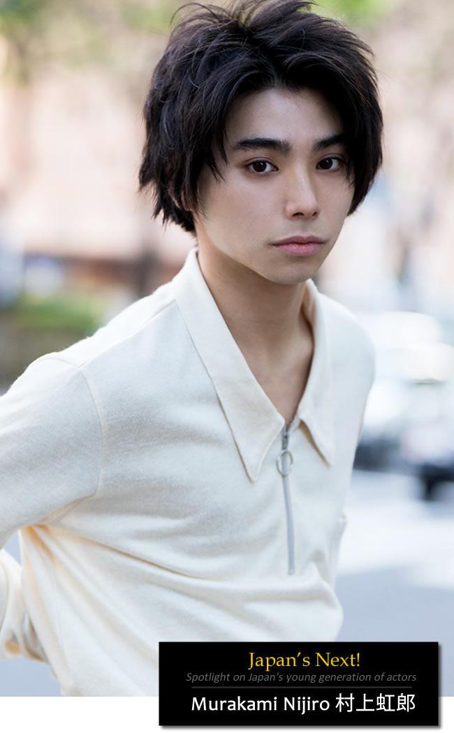 Nijiro Murakami - profile photo
