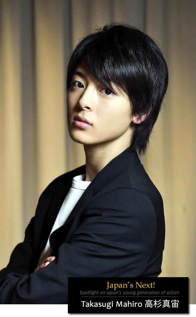 Takasugi Mahiro 高杉 真宙 - Japanese actor