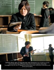 Casting News + Scoop! [July 27-Aug 3] The latest on Kamiki, Hongo, Nomura, Fukushi + Spotlight on Sugino Yosuke!