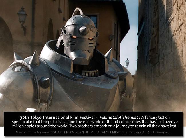 Fullmetal Alchemist - 30th Tokyo International Film Festival