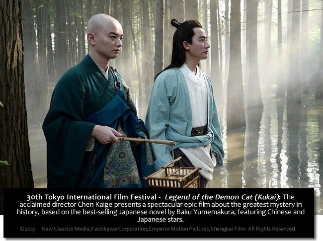 Kukai - 30th Tokyo International Film Festival
