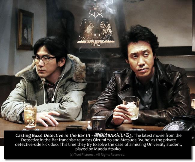 Detective in the Bar - 3rd Movie, starring Oizumi Yo and Matsuda Ryuhei