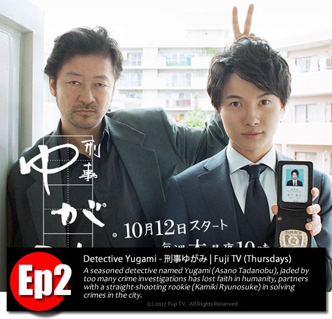 Detective Yugami - Ep 2