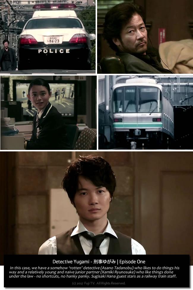 Detective Yugami - Episode 1 screenshots
