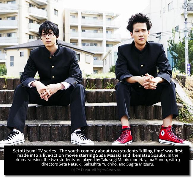 Seto Utsumi casting for TV - Takasugi Mahiro and Hayama Shono