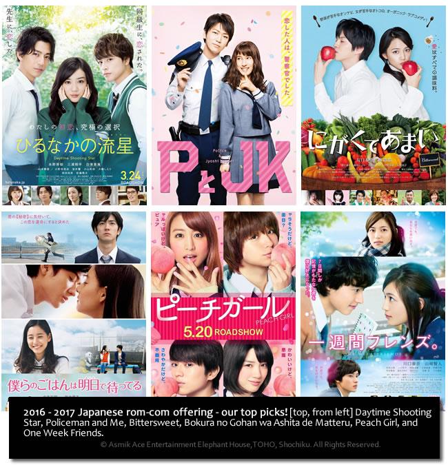 Japanese Romantic Comedy (romcoms) Films 2016-2017