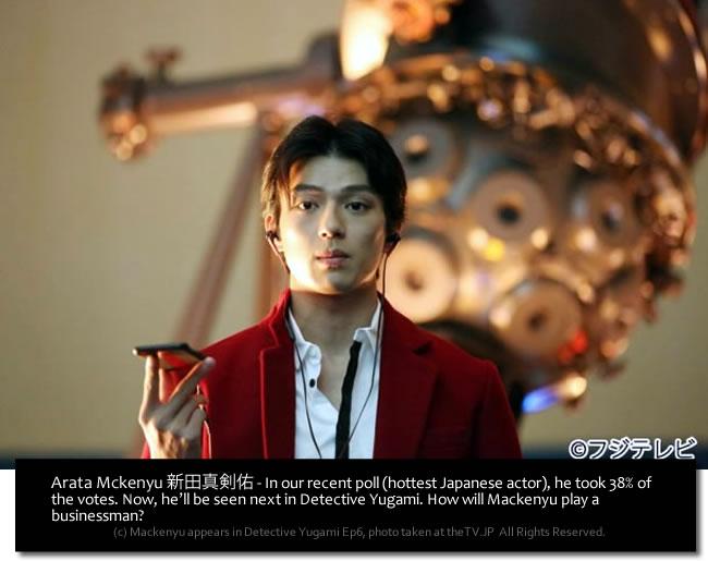 Arata Mackenyu - Detective Yugami Ep6