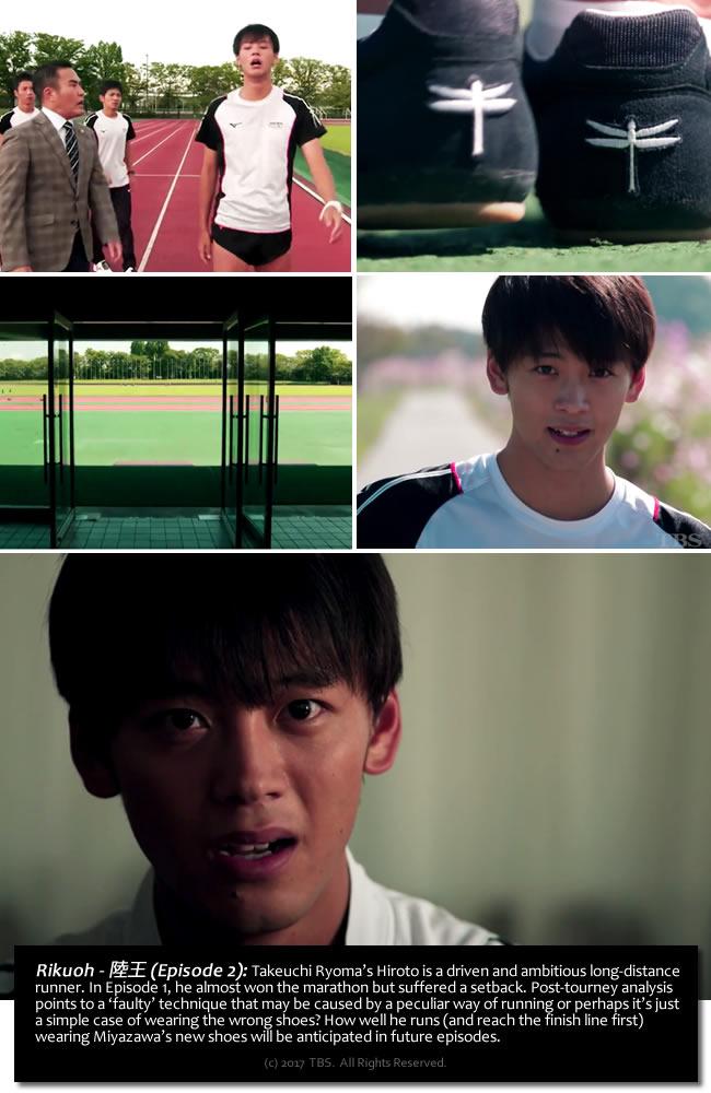 Rikuoh - Episode 2 - Takeuchi Ryoma